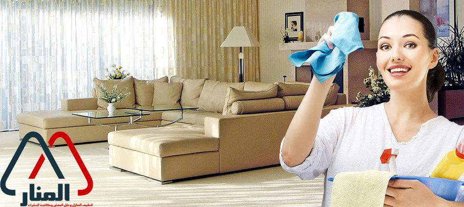 شركة تنظيف فلل بالاسياح ورياض الخبراء