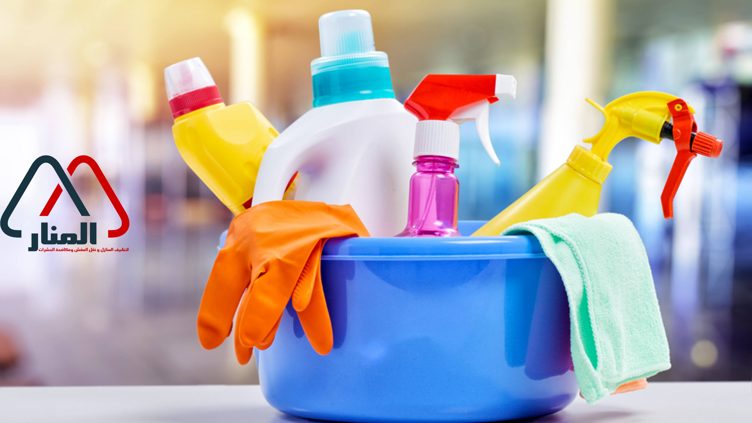شركة تنظيف شقق بالاسياح ورياض الخبراء