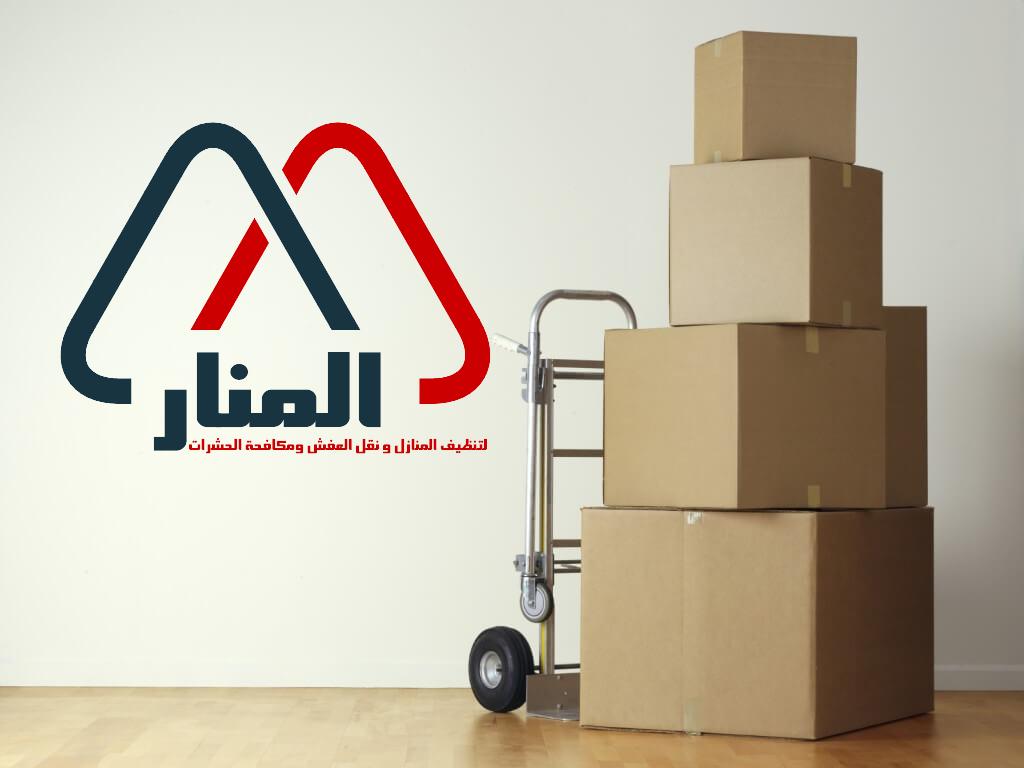 شركة تخزين اثاث و عفش بالقصيم