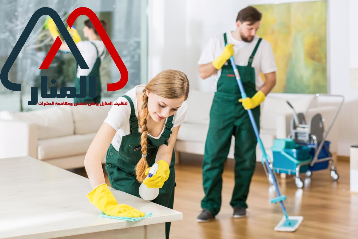 شركة تنظيف فلل بالمجمعه