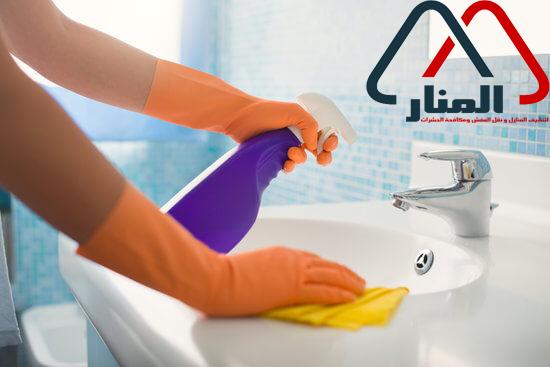 شركة تنظيف بيوت بالمذنب وبالغاط
