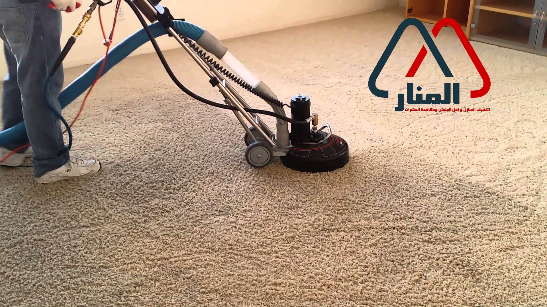 شركة تنظيف منازل بالمذنب وبالغاط
