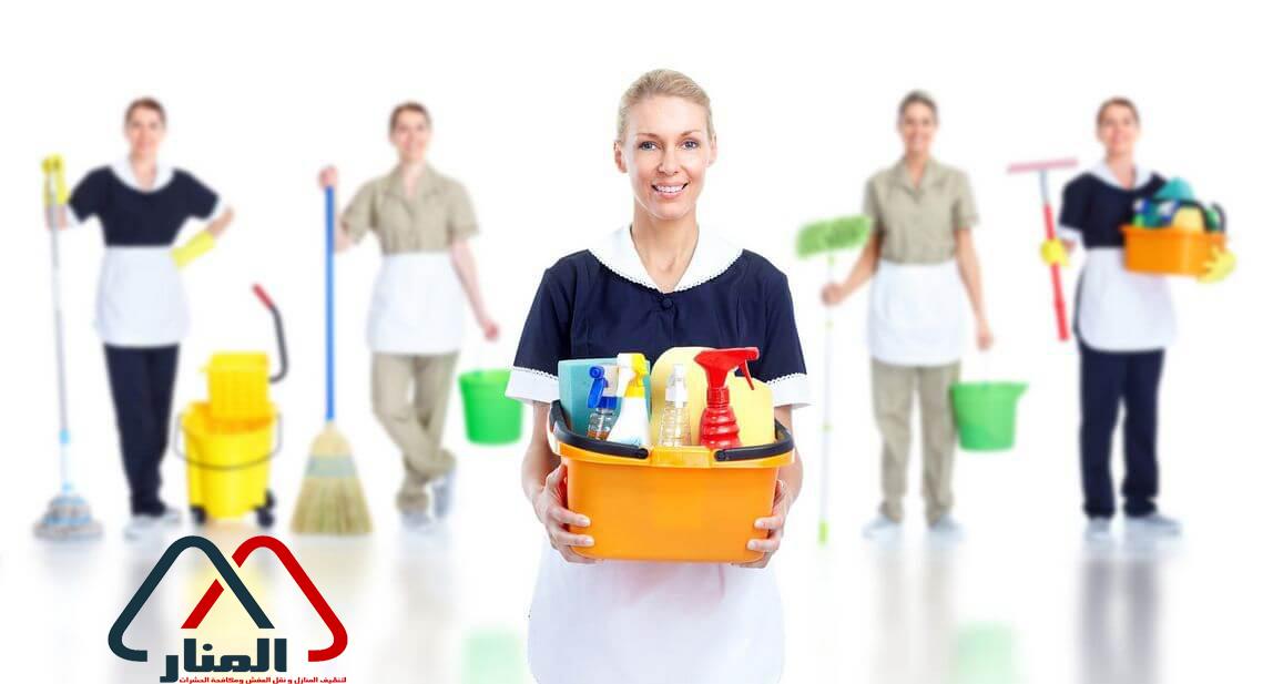 شركة تنظيف شقق بالمذنب وبالغاط