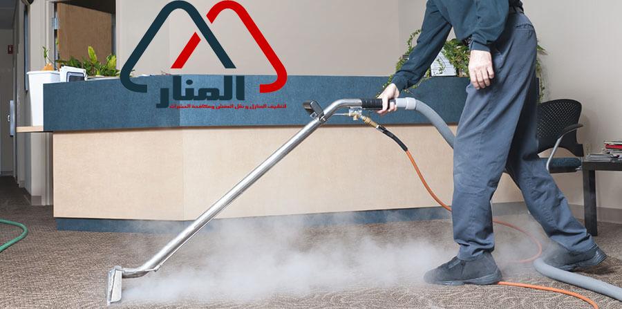 شركة تنظيف بالبخار بالرس وبعنيزه