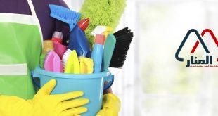 شركة تنظيف شقق بالرس وبعنيزه