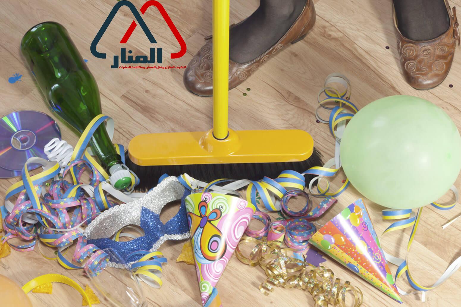 شركة تنظيف بيوت بالرس وبعنيزه