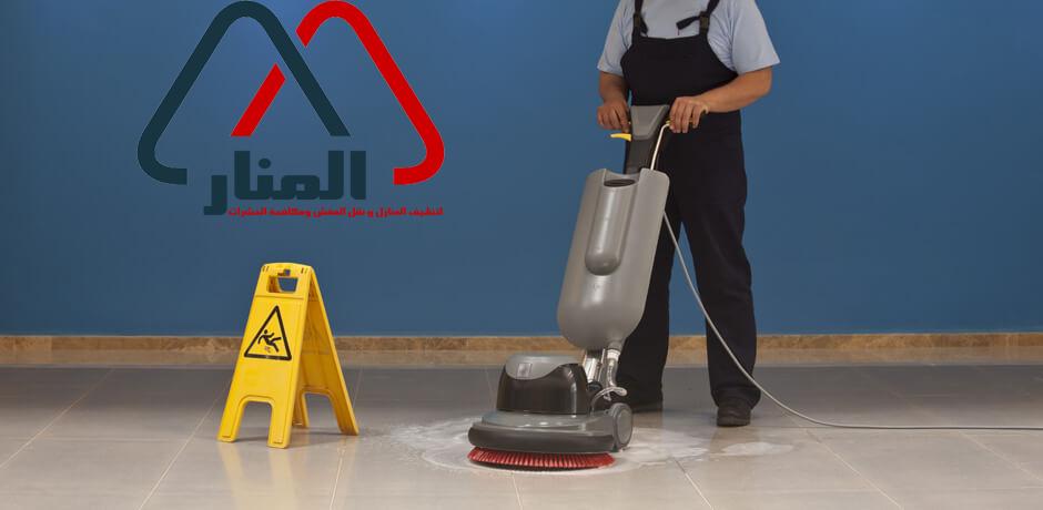 شركة تنظيف فلل بالرس وبعنيزه