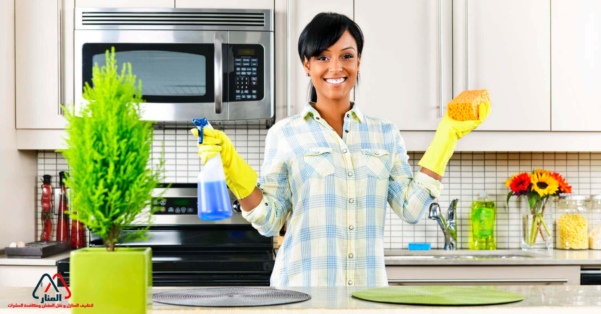 اسهل طرق لتنظيف المنزل